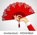 female hand with open vintage... | Shutterstock . vector #453424864