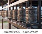 religious prayer wheel for... | Shutterstock . vector #453469639