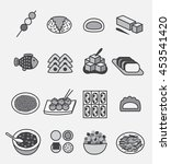 japan sweet icon and logo set   ... | Shutterstock .eps vector #453541420