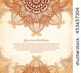 vintage tribal style vector... | Shutterstock .eps vector #453657304