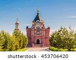 Church Of St. Alexander Nevsky...