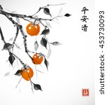 date plum tree. traditional... | Shutterstock .eps vector #453730093