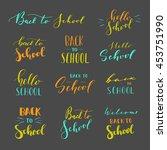 vector hand written lettering... | Shutterstock .eps vector #453751990
