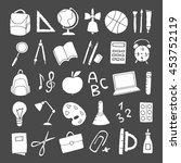 vector hand drawn cute school... | Shutterstock .eps vector #453752119