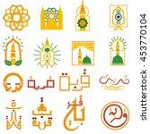 islamic ramadan arabic | Shutterstock .eps vector #453770104