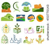 islamic arabic caligraphy | Shutterstock .eps vector #453770143
