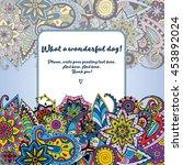 business card.  vintage... | Shutterstock .eps vector #453892024