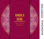 vector mandala decor for your... | Shutterstock .eps vector #453907330