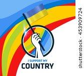 i support ukraine. hand holding ... | Shutterstock .eps vector #453909724