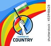 i support bulgaria. hand...   Shutterstock .eps vector #453948628