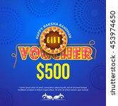 creative gift voucher template... | Shutterstock .eps vector #453974650