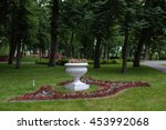 vases with flowers in the park. ... | Shutterstock . vector #453992068