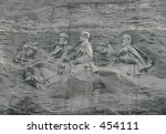 Stone Mountain Civil War...