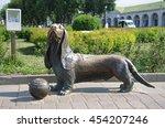 kostroma  russia   july 16 ... | Shutterstock . vector #454207246