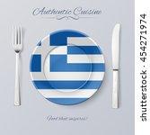 authentic cuisine of greece.... | Shutterstock .eps vector #454271974
