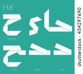 folded paper arabic typeface... | Shutterstock .eps vector #454297690