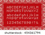 christmas knitted font. knitted ... | Shutterstock .eps vector #454361794