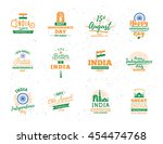 india independence day  15th... | Shutterstock .eps vector #454474768