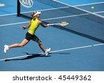 melbourne  australia   january...   Shutterstock . vector #45449362
