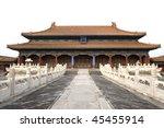 Inner Court Of Forbidden City ...