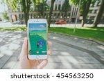 kaunas  lithuania   july 18 ... | Shutterstock . vector #454563250