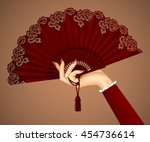female hand with open vintage... | Shutterstock . vector #454736614