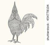 hand drawn decorative element.... | Shutterstock . vector #454778104