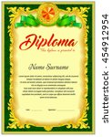 empty diploma template with... | Shutterstock .eps vector #454912954