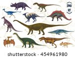 dinosaurs cartoon collection ... | Shutterstock .eps vector #454961980