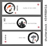 banners with koi carps ... | Shutterstock .eps vector #454988416