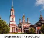 Church Of Archangel Michael In...