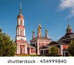 Church Of Archangel Michael In...