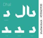 folded paper arabic typeface.... | Shutterstock .eps vector #455065930