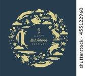 mid autumn festival design.... | Shutterstock .eps vector #455122960