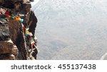yading nature reserve | Shutterstock . vector #455137438