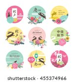 set of mid autumn festival icon ... | Shutterstock .eps vector #455374966