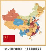 vintage color map of china. all ... | Shutterstock .eps vector #455388598