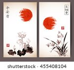 banners with red sun  wild... | Shutterstock .eps vector #455408104