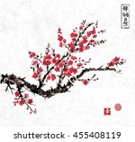 oriental sakura cherry tree in... | Shutterstock .eps vector #455408119