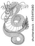 hand drawn zentangle and doodle ... | Shutterstock .eps vector #455495680