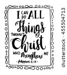 i can do all things through... | Shutterstock .eps vector #455504713