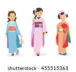 vector cartoon illustration... | Shutterstock .eps vector #455515363