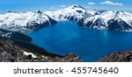 garibaldi lake | Shutterstock . vector #455745640