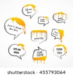 speech bubbles with greetings...   Shutterstock .eps vector #455793064