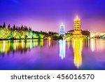 pagodas in fir lake in downtown ... | Shutterstock . vector #456016570