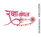 beautiful and creative hindi... | Shutterstock .eps vector #456112354