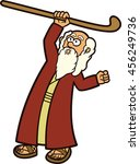 moses the prophet and his staff ... | Shutterstock .eps vector #456249736