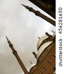 Small photo of Mohamed Ali mosque, Cairo, Egypt
