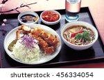 japanese cuisine cutlet  | Shutterstock . vector #456334054