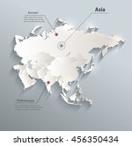 asia political map 3d vector... | Shutterstock .eps vector #456350434